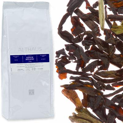 Earl Grey Supreme листовой чай 250 гр.