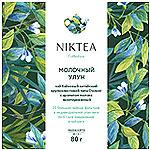 Молочный Улун, чай для чайника NikTea