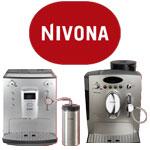Кофе в подарок к любой кофемашине Nivona