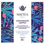 Королевский Завтрак, чай для чайника NikTea